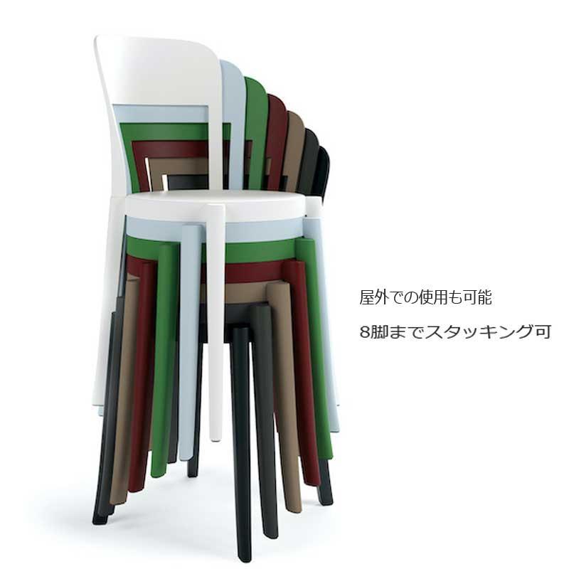 カラフルなガーデンチェア 円形シート樹脂チェアクラシックデザイン 屋内外使用可イタリア製 torre