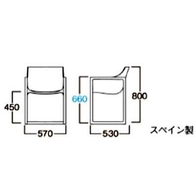 ホワイト 樹脂 ガーデンチェア デザイナーズ  ポリプロピレン 屋内外使用可  muc0724wh