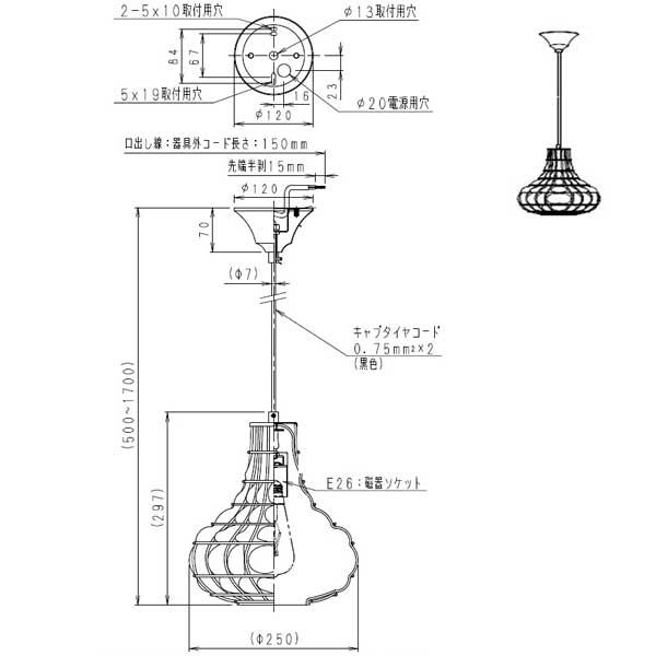 ブラックアイアンフレーム ガラスセード ペンダントランプ 北欧 インダストリアル  カフェ 径250mm ERP7474C