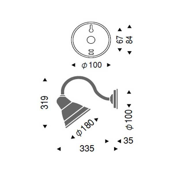 屋内・屋外兼用ブラケット照明壁面照明 ダークグレーLEDランプ別 ERB6301HB
