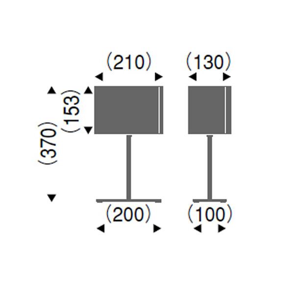 長方型テーブルスタンドライトセード照明ブラウン LEDランプ照明 XRF3016UB