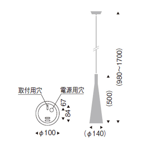 デザイン照明 ランプ ペンダント/円錐ガラス ERP7175MB