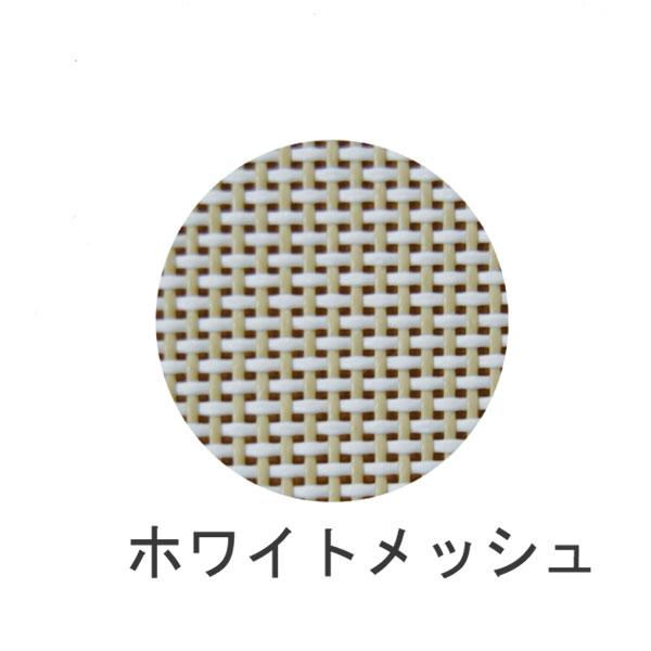 イタリア製リクライニングチェアガーデンチェアー (メッシュ)折り畳みチェア registarelax-m
