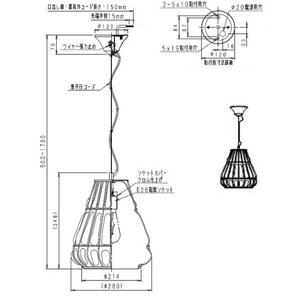 ブラックアイアンフレーム ガラスセード ペンダントランプ 北欧 インダストリアル  カフェ 径280mm ERP7475C