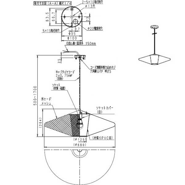 造形 個性的 デザインペンダントライト 店舗用天井照明 直径68cm ERP7477W