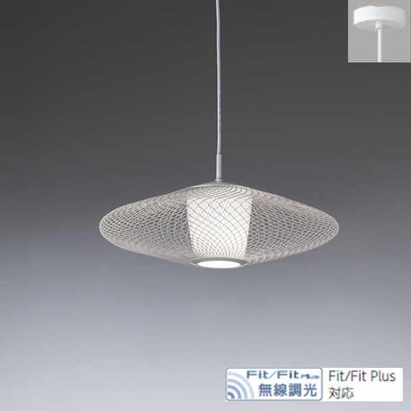 造形 個性的 ペンダントライト 店舗用天井照明 直径44cm ERP7479W