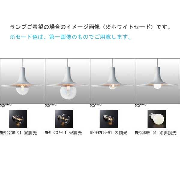 ペンダントライト アルミシェード レトロモダン照明  ショ−トワイド ホワイト(ランプ同梱可能) mp40607-01