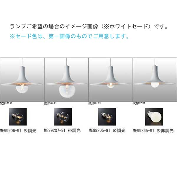 ペンダントライト アルミシェード レトロモダン照明  ショ−トワイド ブラック(ランプ同梱可能) mp40607-02