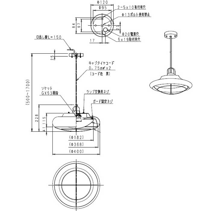 インダストリアル ペンダントライト照明北欧風店舗天井照明 ホワイト ERP7505W