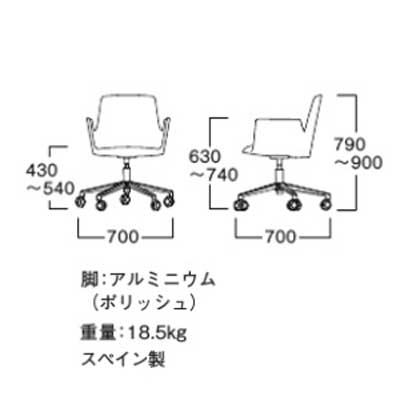 本革ブラックオフィスチェア ハイクラス デザイナーズ muc0651bl