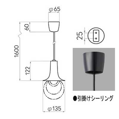 ペンダントライト アルミシェード レトロモダン照明  ショ−トナロー ゴールド(ランプ同梱可能) mp40606-31