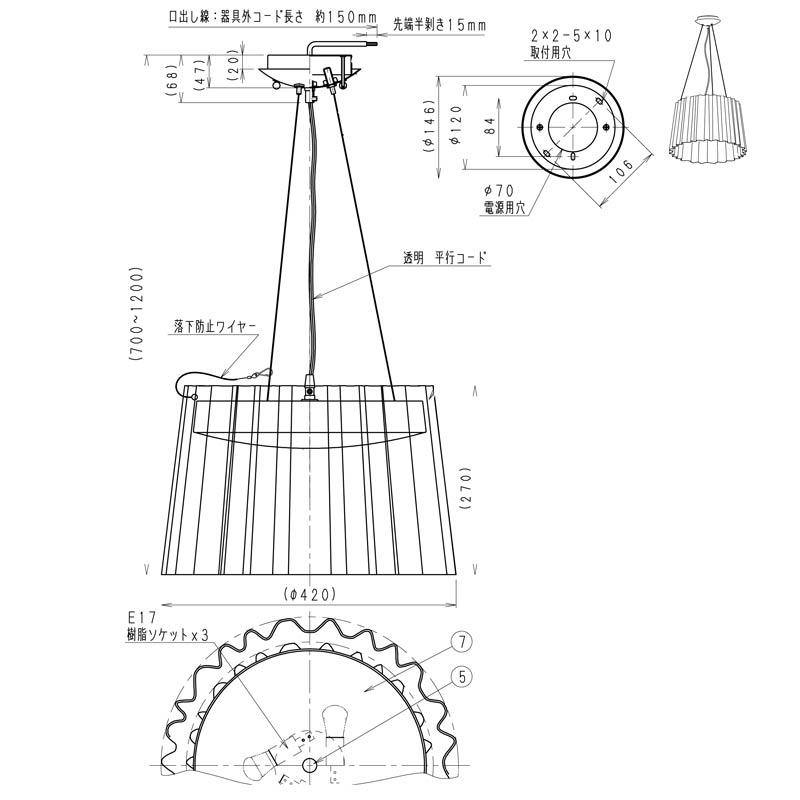 デザイナーズペンダントライト照明 Iris トウメイセシェード直径42cm ランプ別 XRP6060CA