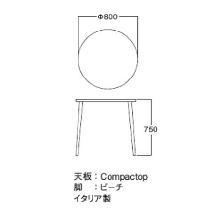 丸型ダイニングテーブルイタリア製テーブル 直径80cm天板色ホワイト・ブラック mut0080