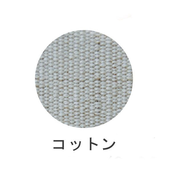 ガーデンチェアー (レジスター・コットン)木製チェア 折り畳みチェア・屋外用イタリア製regista-pc