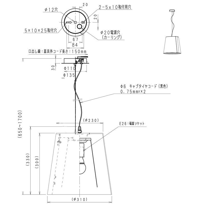 デザイナーズペンダントライト照明透明ブラックアクリルシェードランプ別 XRP6061BB
