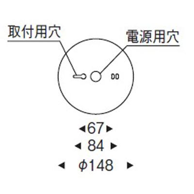ペンダントライト照明 シンプル ブラックアクリルシェード xrp6056b