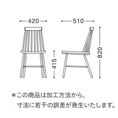 ダイニングチェアウィンザーチェア業務用店舗家具曲げ木木製椅子カラータイプ winston-color