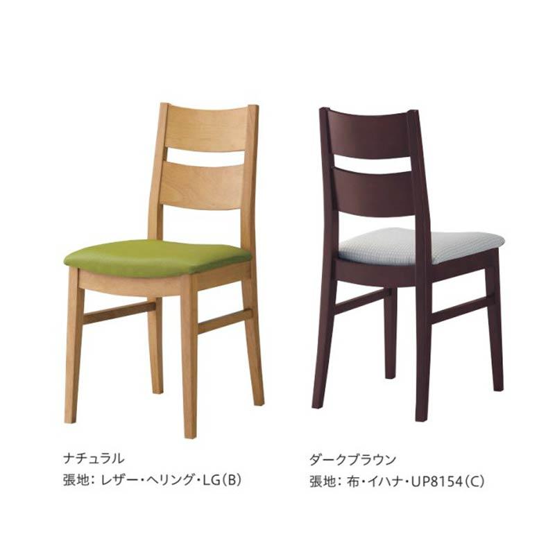 格安木製椅子ダイニングチェア和風飲食店椅子店舗家具ninose