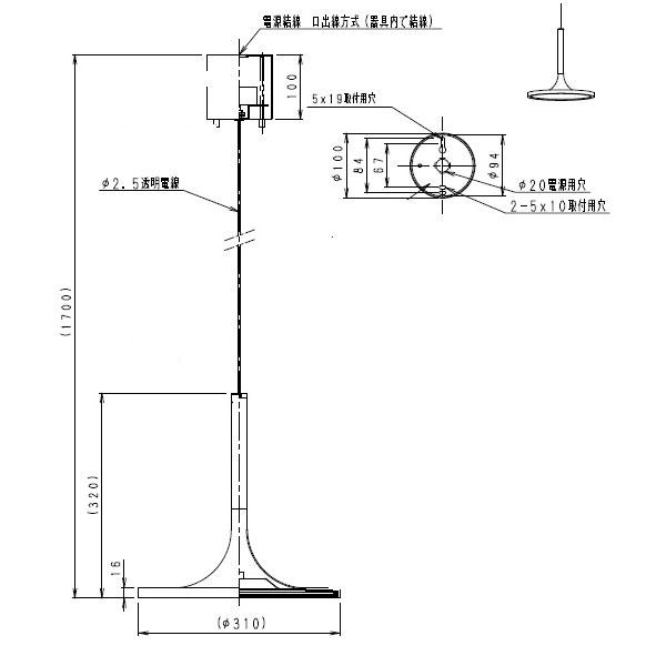 ペンダントライトモダンダイニングホワイト天井照明 直径31cmLEDモジュール付 erp7463w