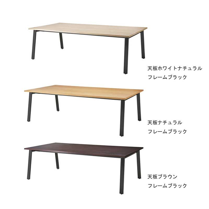 オフィスミーティングテーブル オーダーテーブル 多目的 店舗業務用家具幅150cm kt776-w1500
