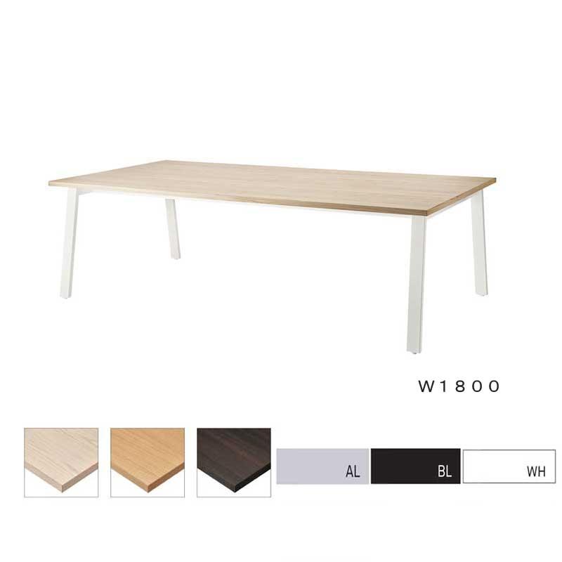 オフィスミーティングテーブル オーダーテーブル 多目的 店舗業務用家具幅180cm kt776-w1800