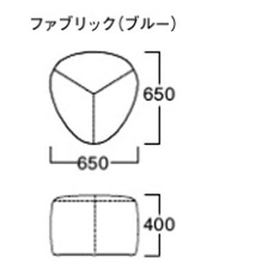 スツール ロビースツールチェア かわいい三角形型 布張りブルー 幅65cm完成品店舗業務用  myc1410bu