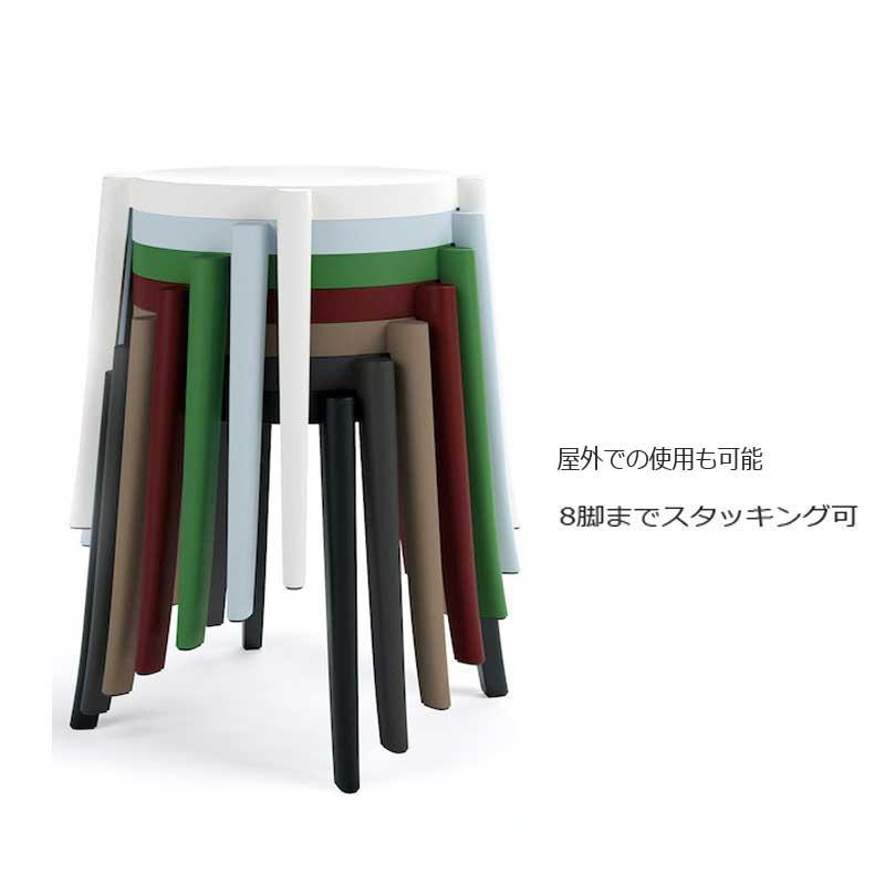 スツールチェアー 円形シートクラシックデザインカラフルなガーデン屋内外使用可イタリア製  torres-s