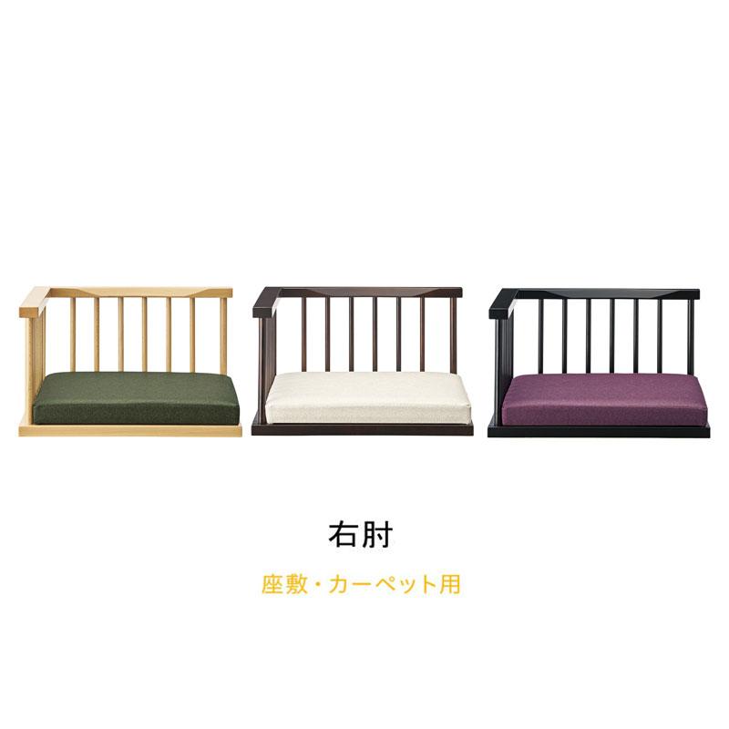 和風店舗向け 片肘付 座布団一体型座椅子 taketori-a