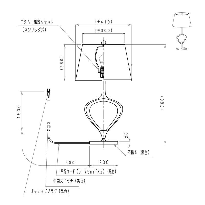 テーブルスタンドオフホワイトランプシェード照明モダンアンティークホテル施設向け xrf3057u