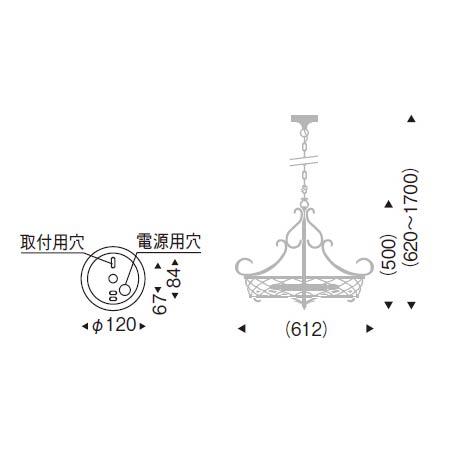 ペンダント天井照明ロードアイアンネオクラシックペンダント直径61cm ランプ別 XRP6033XB