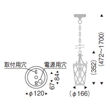 ペンダント天井照明ロードアイアンネオクラシックペンダント直径16.6cm XRP6034XB