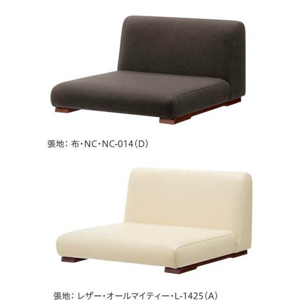和風座式椅子背もたれ付座布団イス業務用家具店舗用家具 zaisu-11