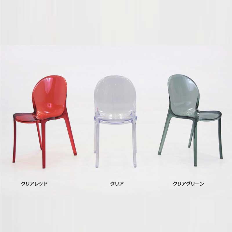 シンプルなトウメイ椅子 インテリア 透明クリアチェアカフェ 業務用店舗用家具 myc1598