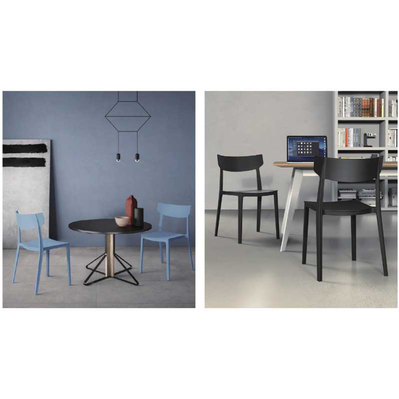 業務用店舗用家具椅子 多目的樹脂チェア カラー5色 カフェイス myc1615