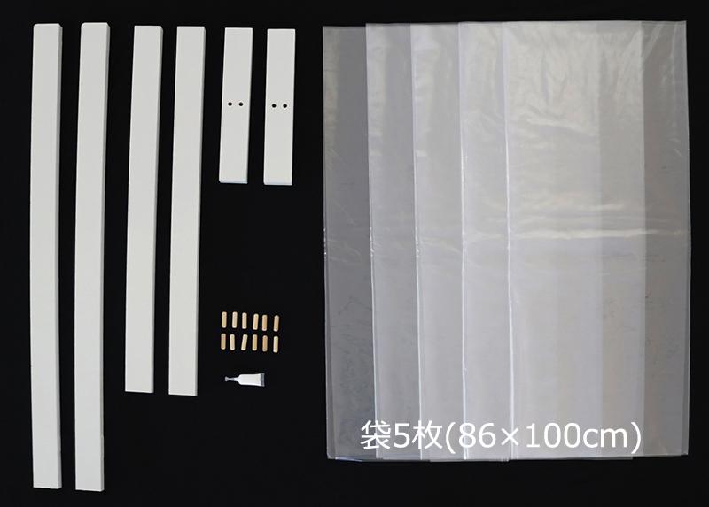 【コロナウィルス 対策】 飛沫 予防 ガード パネル (置き型) 日本製 幅83 袋タイプ