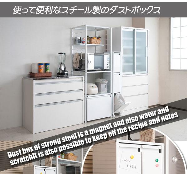 【通販】【キッチン】【ダストボックス】【送料無料】   スチール製  【 3分別 9リットルペール 】ダストボックス