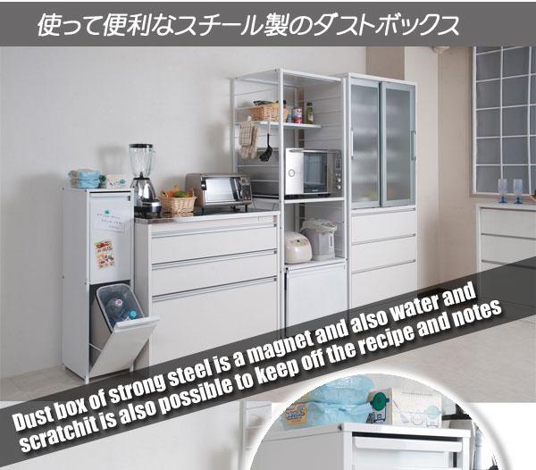 【通販】【キッチン】【ダストボックス】【送料無料】   スチール製  【2分別 15リットルペール 】ダストボックス