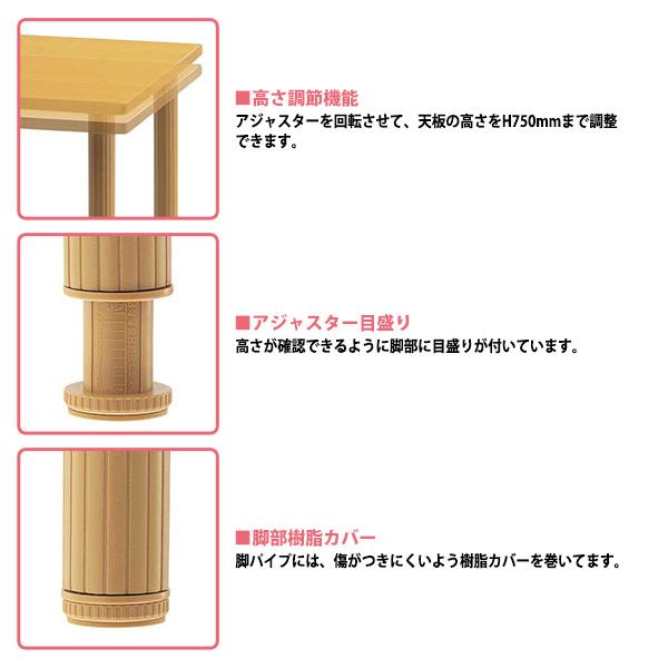 介護用テーブル 高さが変えられる上下昇降付 MOT-1575 幅1500x奥行750x高さ700〜750mm 【送料無料(北海道 沖縄 離島を除く)】 介護テーブル 車椅子対応