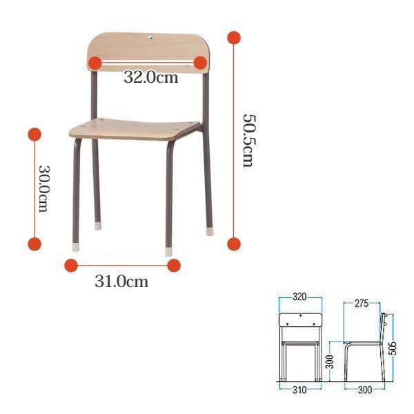 チャイルドチェア 4脚セット YC-04-4 幅320x奥行300x高さ505 座面高300mm 【送料無料(北海道 沖縄 離島を除く)】 キッズチェア 保育園 幼稚園 子供用椅子