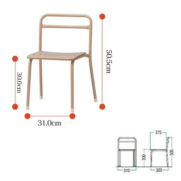 チャイルドチェア 4脚セット YC-04N-4 幅310x奥行300x高さ505 座面高300mm 【送料無料(北海道 沖縄 離島を除く)】 キッズチェア 保育園 幼稚園 子供用椅子