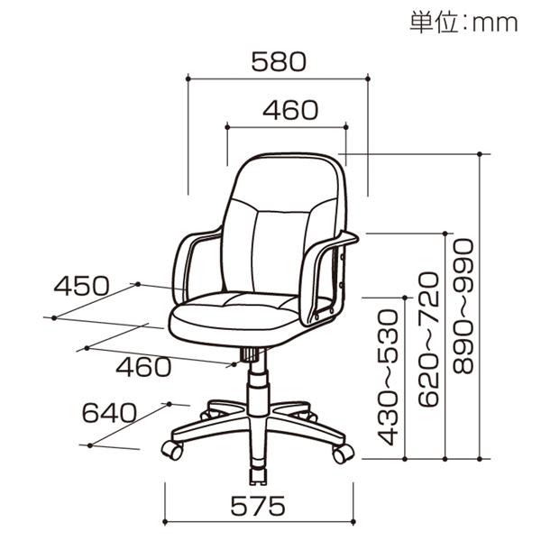 ナカバヤシ オフィスチェア CCL-002 幅615×奥行660×高さ1000〜1100mm【送料無料(北海道 沖縄 離島を除く)】