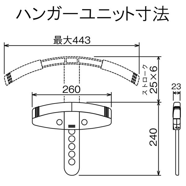 ナカバヤシ ハンガーユニット RCH-201【送料無料(北海道 沖縄 離島を除く)】