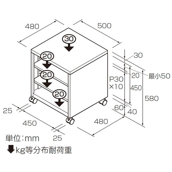 パソコンラック CPU-101 W500×D480×H580mm【送料無料(北海道 沖縄 離島を除く)】 PCラック パソコン台