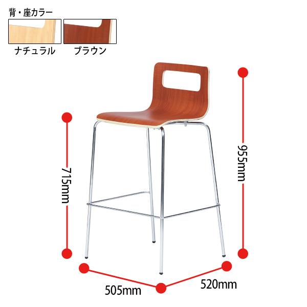 会議椅子 E-ALS-715M 幅505x奥行520x高さ955mm 座面高715mm クロームメッキ脚 カウンタータイプ 【送料無料(北海道 沖縄 離島を除く)】 ミーティングチェア スタッキングチェア 会議室