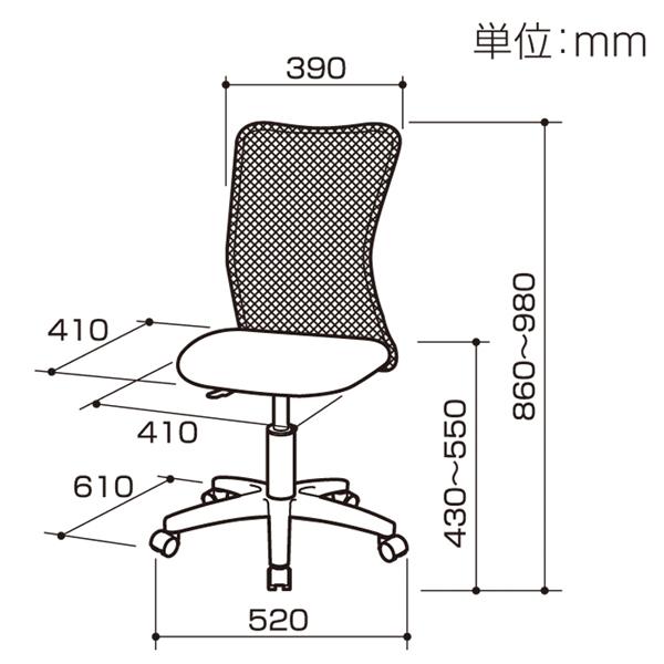 ナカバヤシ オフィスチェア CNN-002 W520×D610×H860〜980mm 【送料無料(北海道 沖縄 離島を除く)】 事務椅子