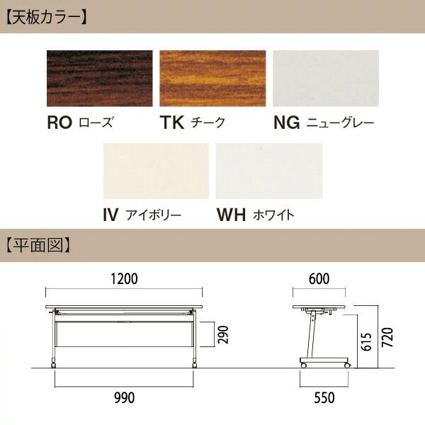 スタッキングテーブル E-LHA-1260HP <br>W1200xD600xH720mm  【送料無料(北海道 沖縄 離島を除く)】 会議用テーブル 会議用テーブル ミーティングテーブル 長机 スタッキング 折畳 キャスター付