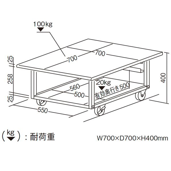 プリンターラック プリンター台 RPX-L770 W400×D510〜910×H615mm【送料無料(北海道 沖縄 離島を除く)】