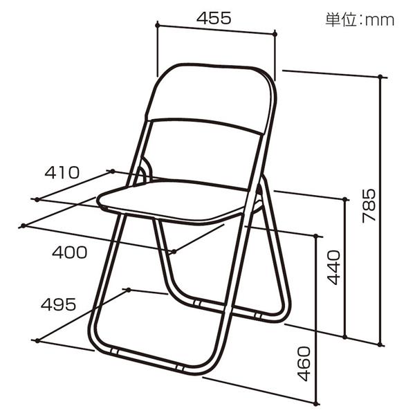 ナカバヤシ 折りたたみチェア CX-201 【送料無料(北海道 沖縄 離島を除く)】 折りたたみ椅子 パイプイス