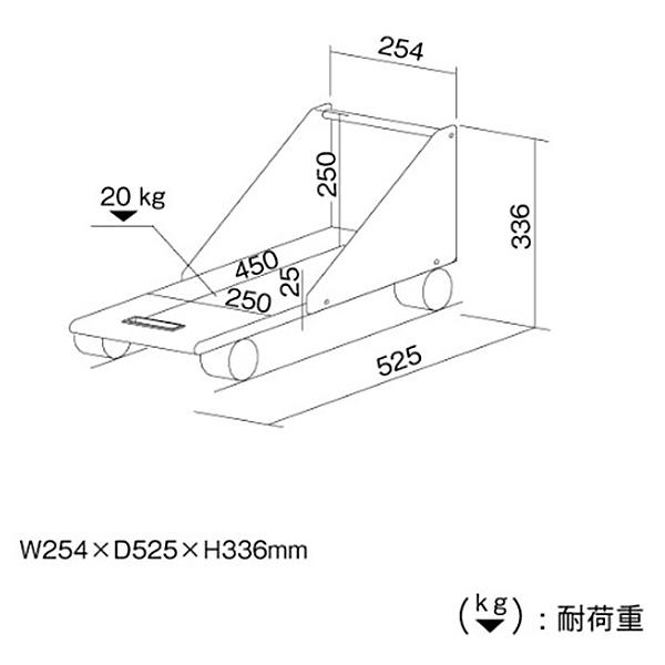 パソコンワゴン PCワゴン RXN-104 幅254×奥行525×高さ336mm【送料無料(北海道 沖縄 離島を除く)】