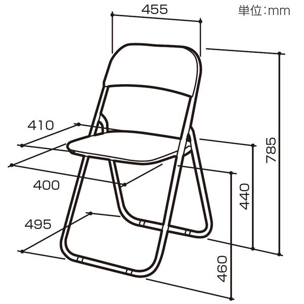 ナカバヤシ 折りたたみチェア CXM-201 【送料無料(北海道 沖縄 離島を除く)】 折りたたみ椅子 パイプイス